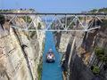 Canal de Corinthe 907.jpg