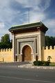 Porte des jardins andalous 356.jpg