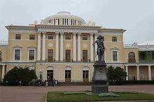 Pavlovsk Palais.jpg