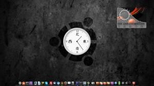 Screenshot from 2014-04-07 13:24:46