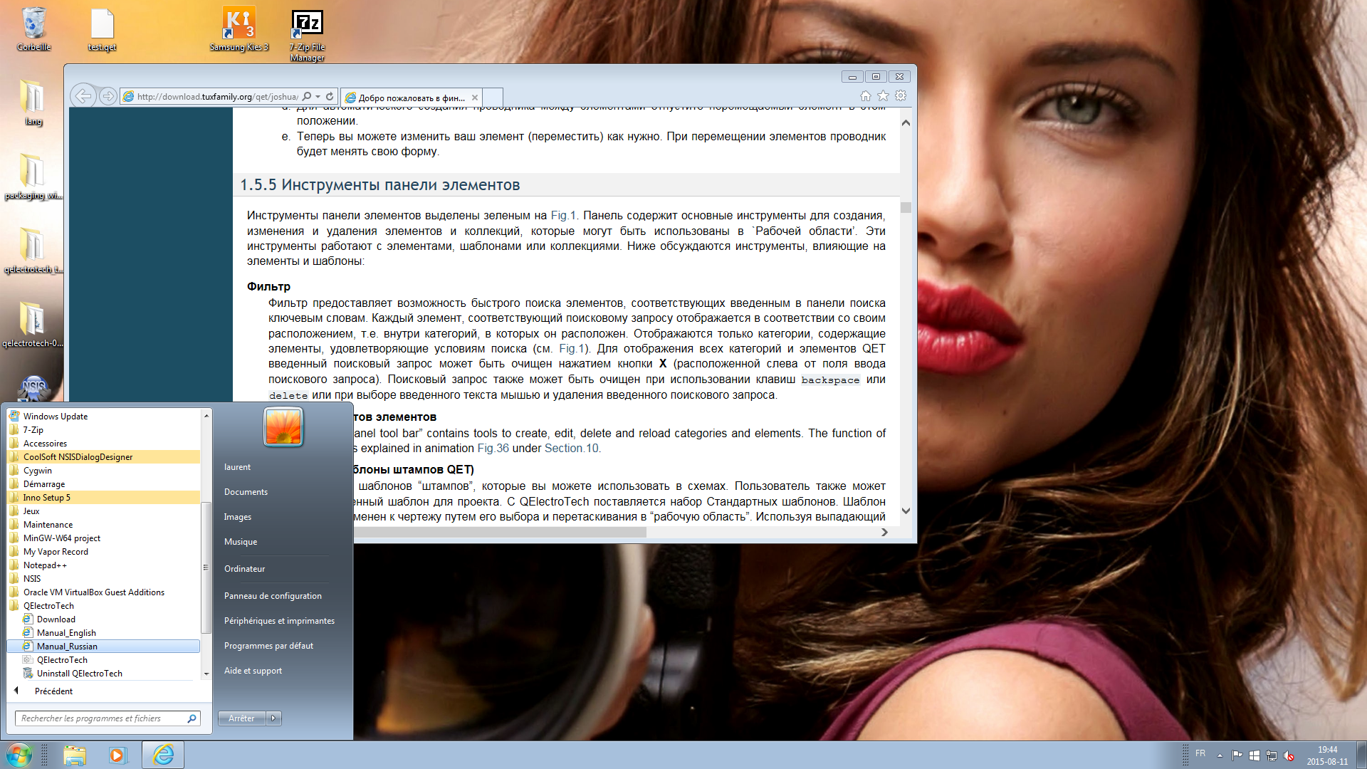 http://download.tuxfamily.org/qet/forum_img/nsis_Qet_online_manual_ru.png