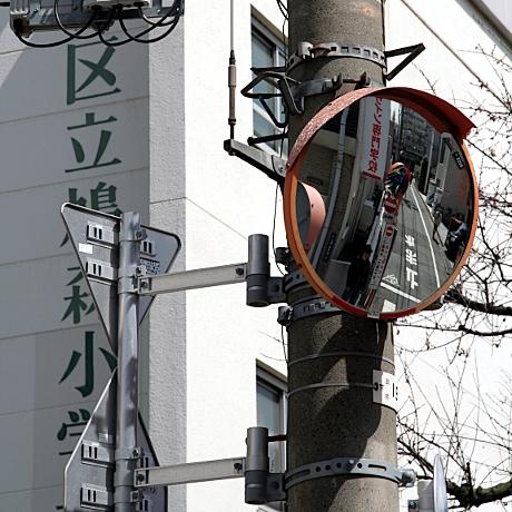 lien vers la galerie Tokyo / de flux et de flots