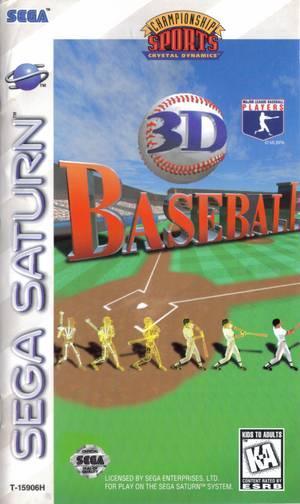 File:3D Baseball cover.jpg