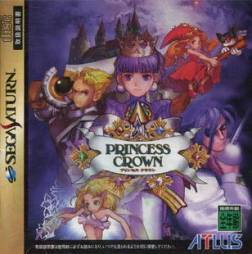 Princess Crown SAT cover.jpg