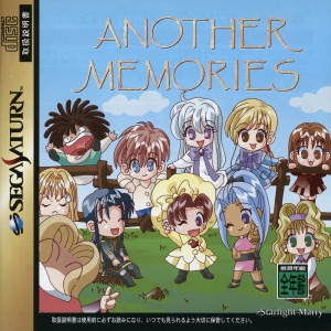 AnotherMemories Saturn JP Box Front.jpg