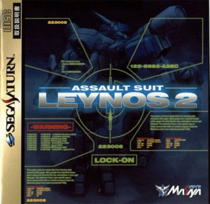 Assault-suit-leynos-2-coverart.jpg