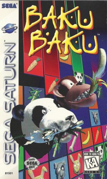 File:BakuBaku Saturn US Box Front.jpg
