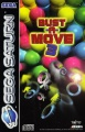 Bust-a-move-99-sega-saturn-front-cover.jpg