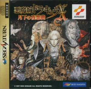Castlevania cover.jpg