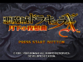Thumbnail for version as of 16:42, 8 September 2015