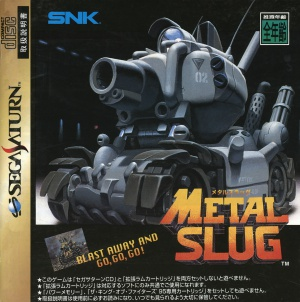 MetalSlug Saturn JP Box Front.jpg