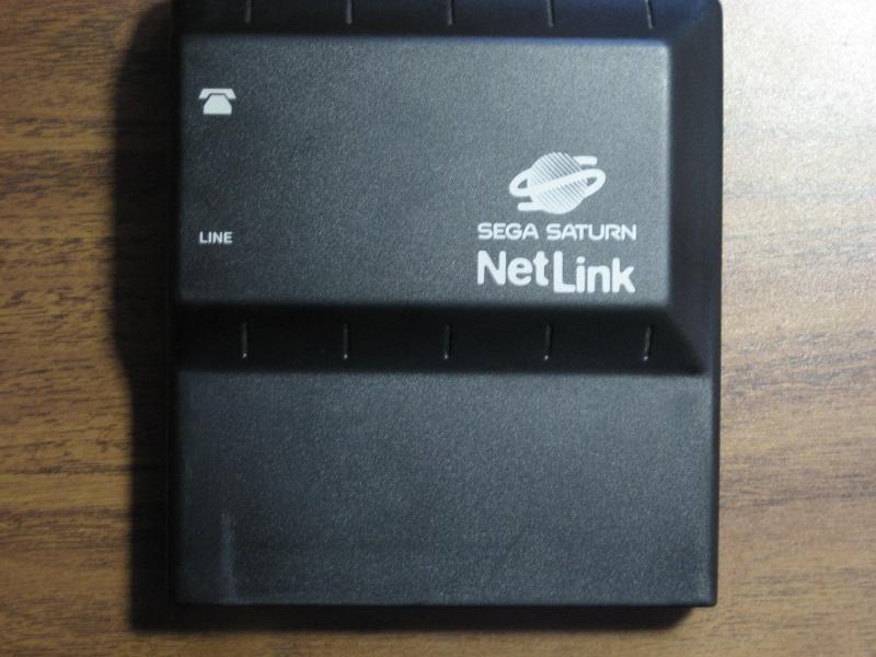 File:Netlink front.jpg