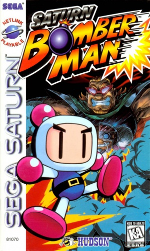 Saturn Bomberman cover.jpg