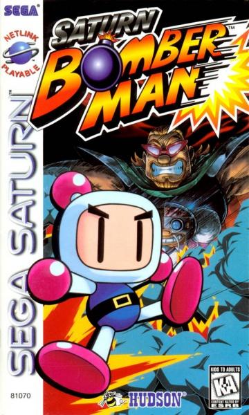 File:Saturn Bomberman cover.jpg