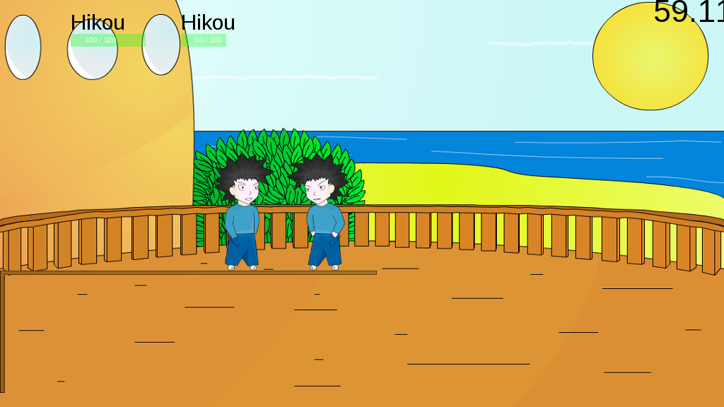 Hit animation