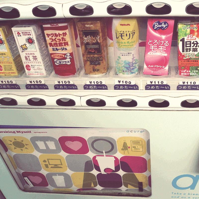 Gros plan sur les briquettes très colorées de boissons de marques japonaises vendues dans un vending machine