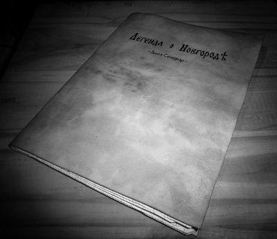 La Légende de Novgorode