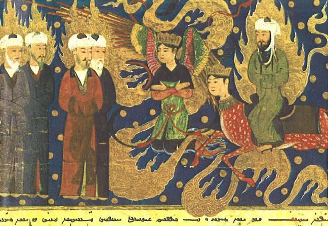 Mahomet, art afghan, BNF